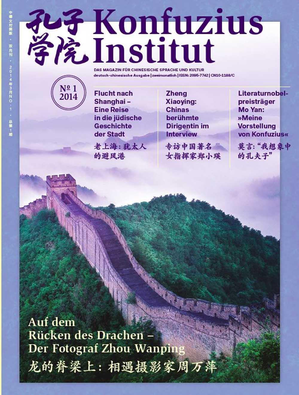 Konfuzius-Magazin